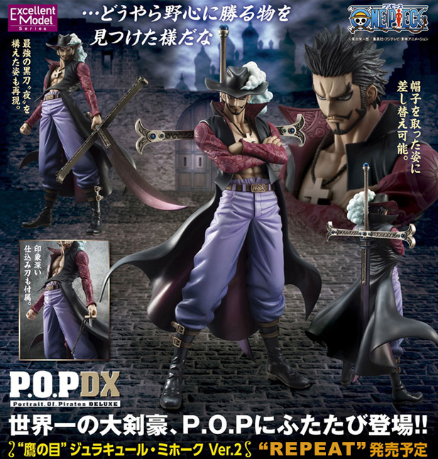 [Pre-Order] One Piece P.O.P: Dracule Mihawk Ver.2 Excellent Model (Re-release)